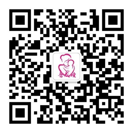 山东鲁万博体育手机登录app家政服务培训有限公司